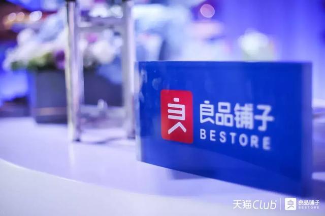 一改零食品牌固有形象,良品铺子为什么能借品牌升级跨入新赛道?