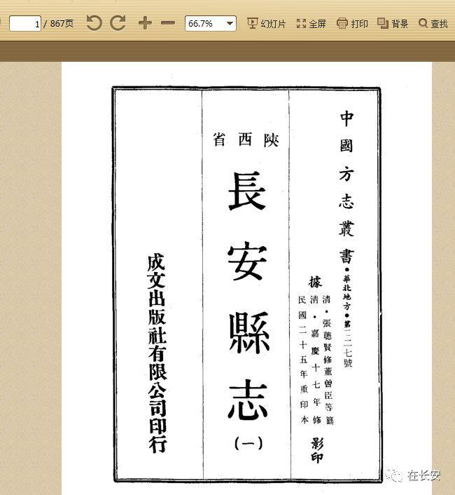 永利402com官网 6