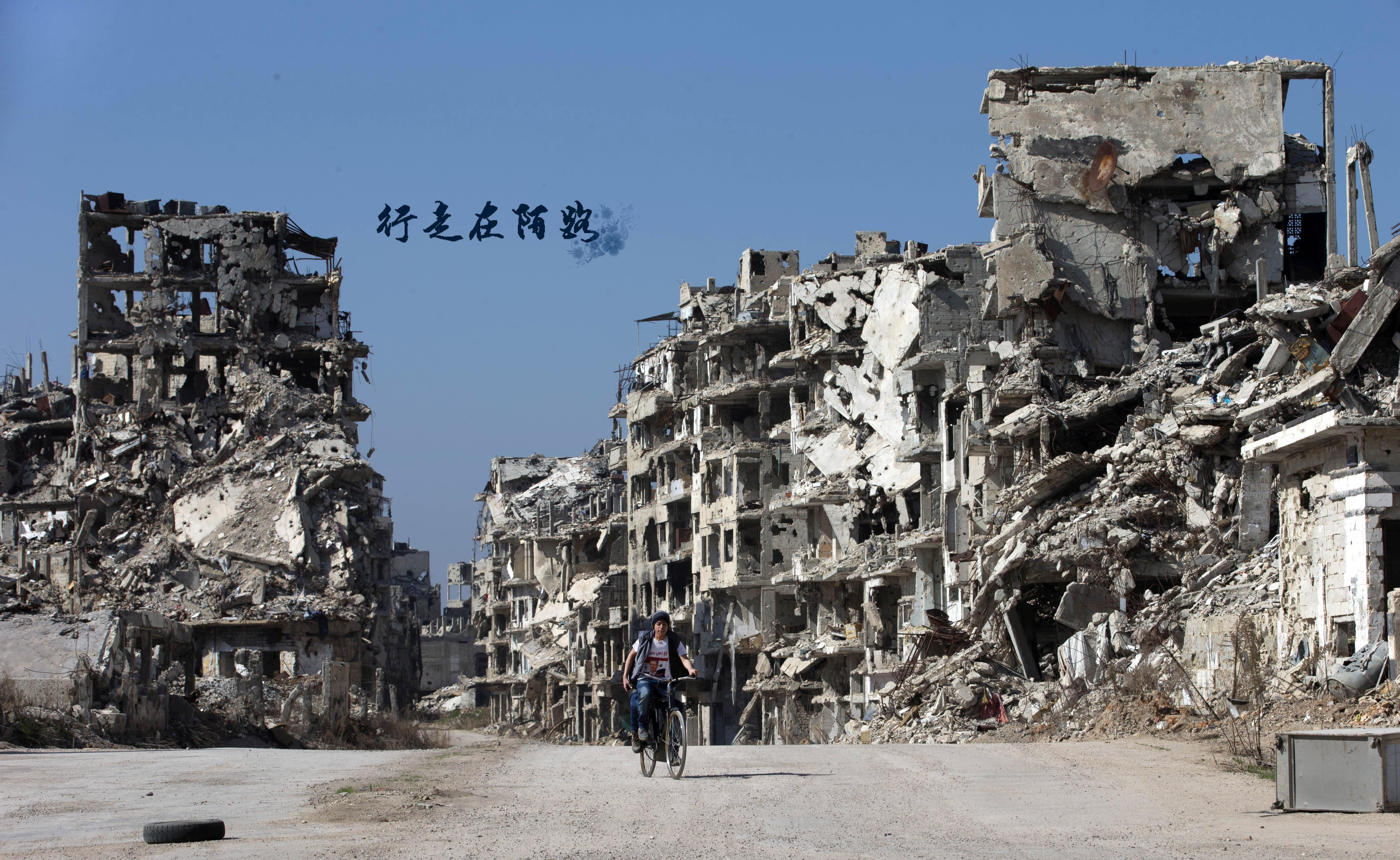 联合国拒绝承认此国:独立十年113国承认,中俄不认干瞪眼