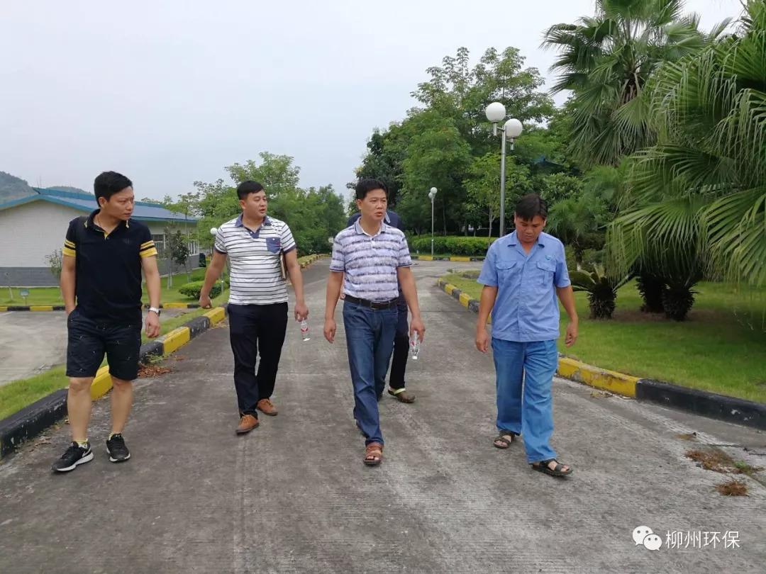 柳城县开展工业园区污水处理设施建设运行专项检