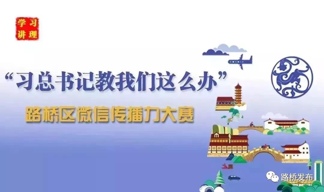 实现全面小康社会,实现中国梦,创造全体人民更加美好的生活,任重而道