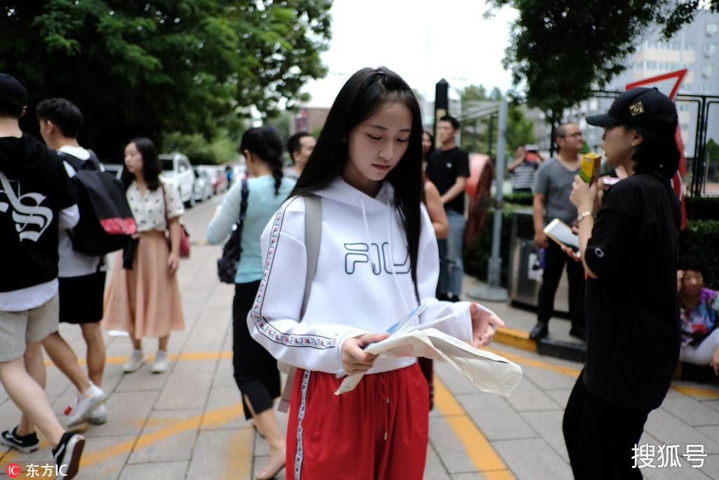 新生娱乐网站_北京电影学院新生报到,俊男美女如云_搜狐娱乐_搜狐网