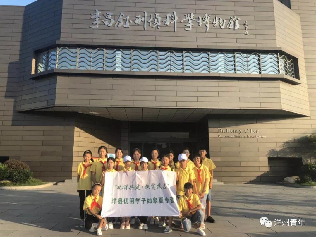我们的营员们前往参观第二站——如皋红十四军纪念馆,李昌钰刑侦科学