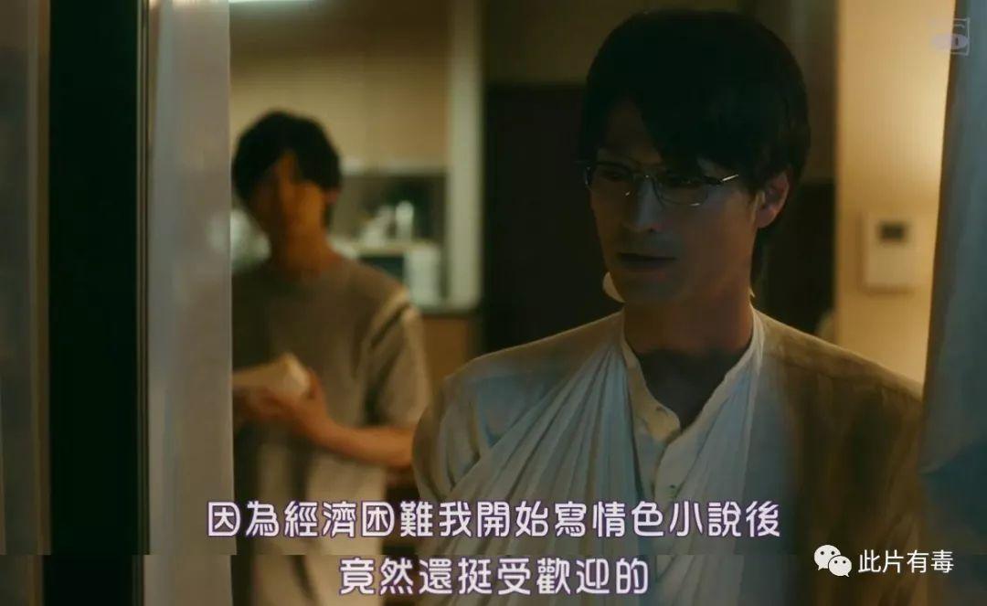 最新中文字幕日韩情色小说_出于经济压力,他开始写情色小说,讽刺的是,竟然大受欢迎.