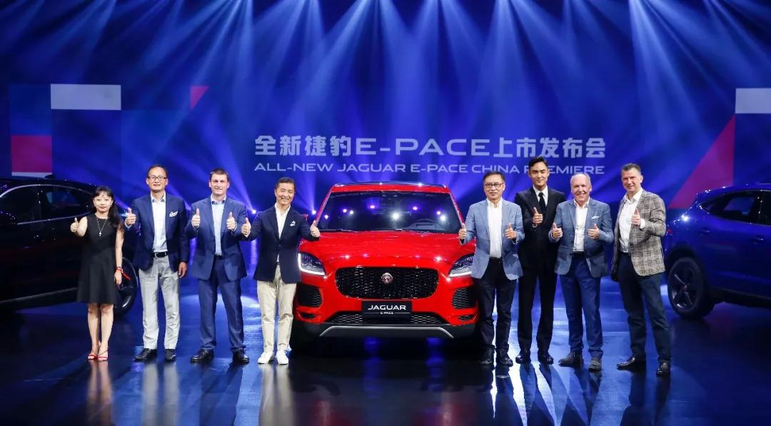 三年五款新车 奇瑞捷豹路虎开创豪华品牌新纪录