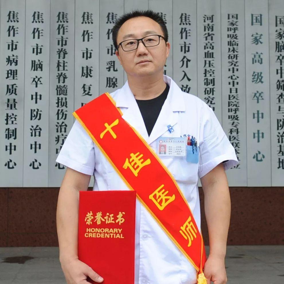 """《焦作晚报》:走近河南理工大一附院""""十佳医师""""感受""""医者温度"""""""