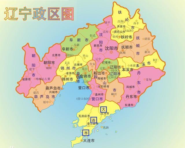 狠狠地干我图_辽宁省是我国东北三省之一,是我国的老工业基地,在东北黑龙江,吉林和