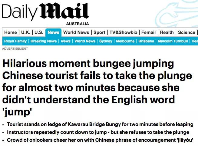 笑喷了!中国大妈海外蹦极听不懂英文,摆姿势2分钟一动不动,把