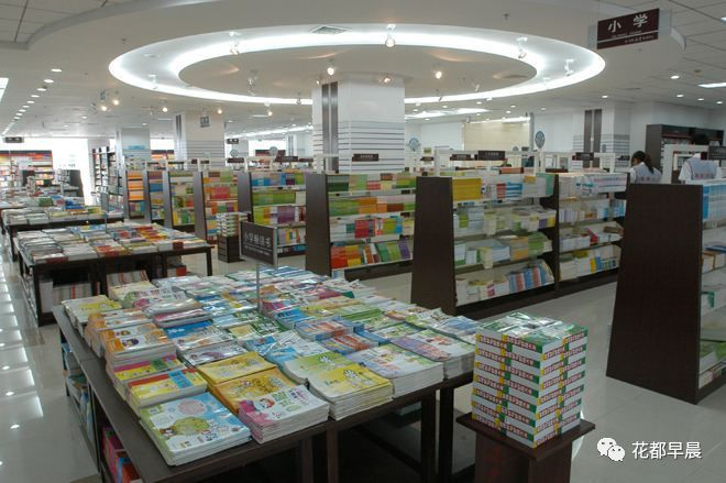 花都记忆 我和新华书店及图书馆的情感故事图片