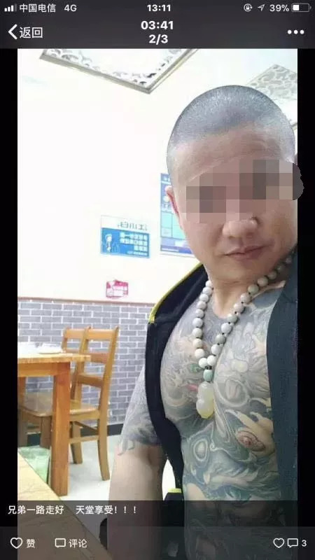昆山宝马纹身男持刀砍人反被砍事件:遇到垃圾人,是忍