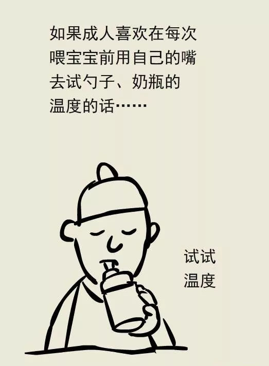 图解|幽门螺杆菌:中国一多半人感染,一人得病或染全家