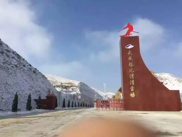 经凉州区,民勤县旅游局推荐,武威市旅游景区质量等级评定委员会组织
