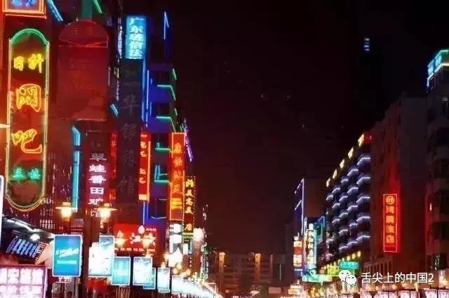 广州美食街小吃一条街图片