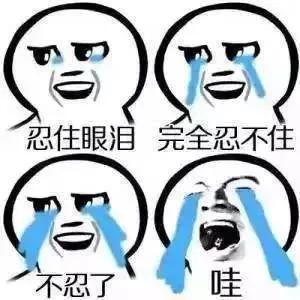 葡京娱乐网 3