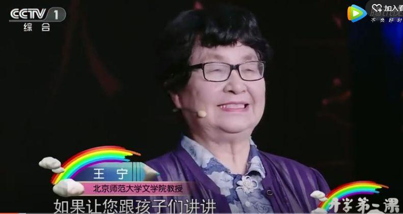 亚洲必赢app官方下载 11