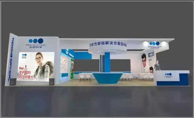 【邀请】2018北京展你不能错过的展位——点进光学4号馆4034-4040!