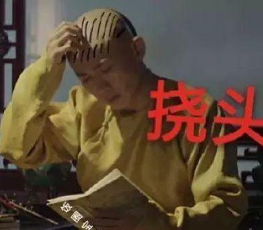 """魏璎珞富察皇后娴妃走出紫禁城,谁能靠衣品成为""""大猪蹄子""""们的白月光? 作者: 来源:扒小妹儿"""