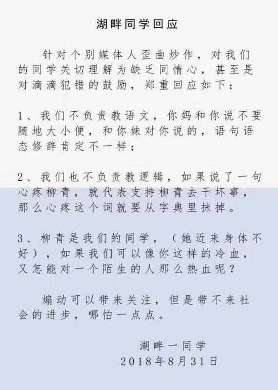 亚洲必赢官网 6