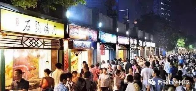 东莞富民步行街美食图片