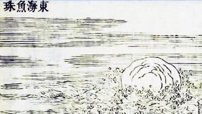 美高梅4858com 43