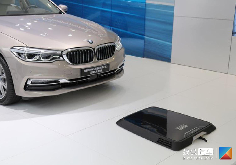 官方指导价49.99万元 2019款宝马530le正式上市