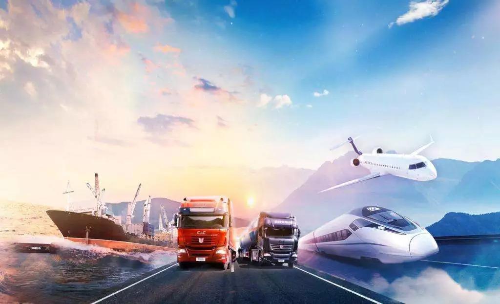 交通运输部办公厅关于印发深入推进长江经济带多式联运发展三年行动计划的通知