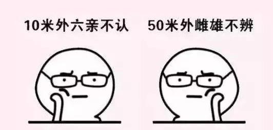"""【放大招】国家终于出手!八部门印发方案防控""""小眼镜"""""""