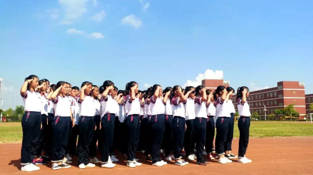 固始县永和中学高中部高一新生学军学农活动圆满结束