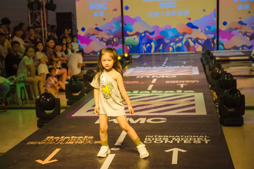 燃!|balabala2018ikmc国际少儿模特大赛分赛区总决赛