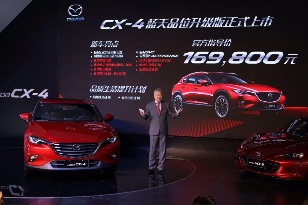 价值营销2.0再深化 CX-4蓝天品位升级版成都车展上市