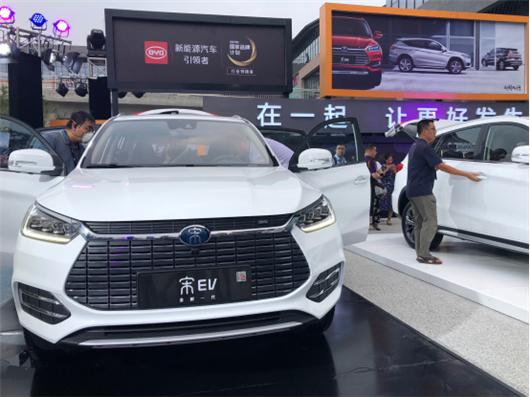 【车展·新车】成功变脸,比亚迪全新一代宋上市