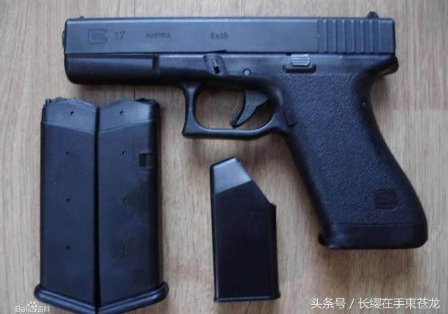 2奥地利格洛克17型手枪
