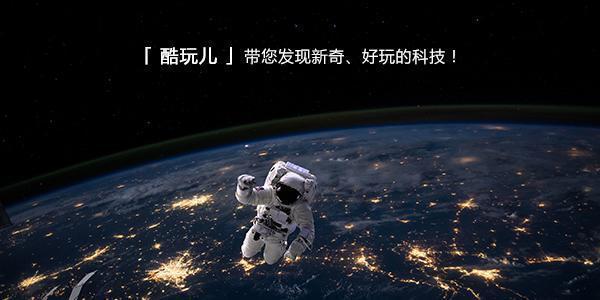 金沙澳门官网dkk 2