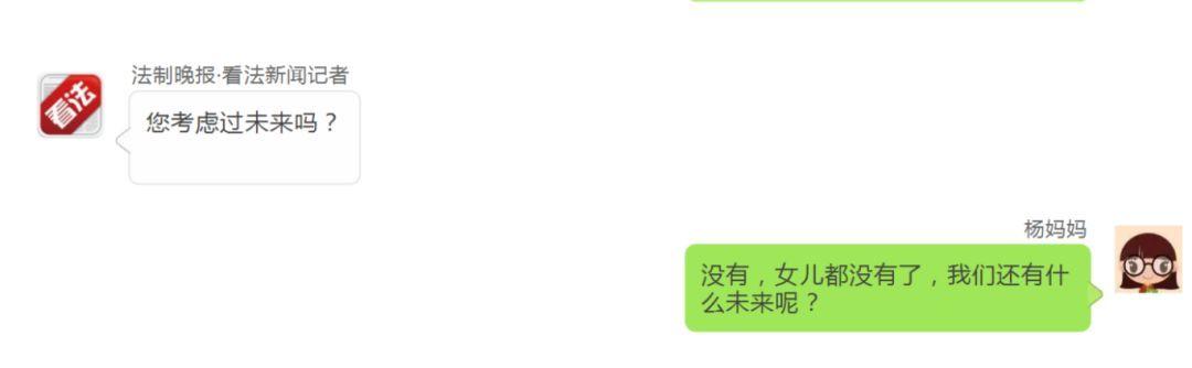 澳门新蒲京娱乐场官网 5