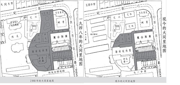 上海大同里原住民口述|大同里6号,九户合住一套洋房