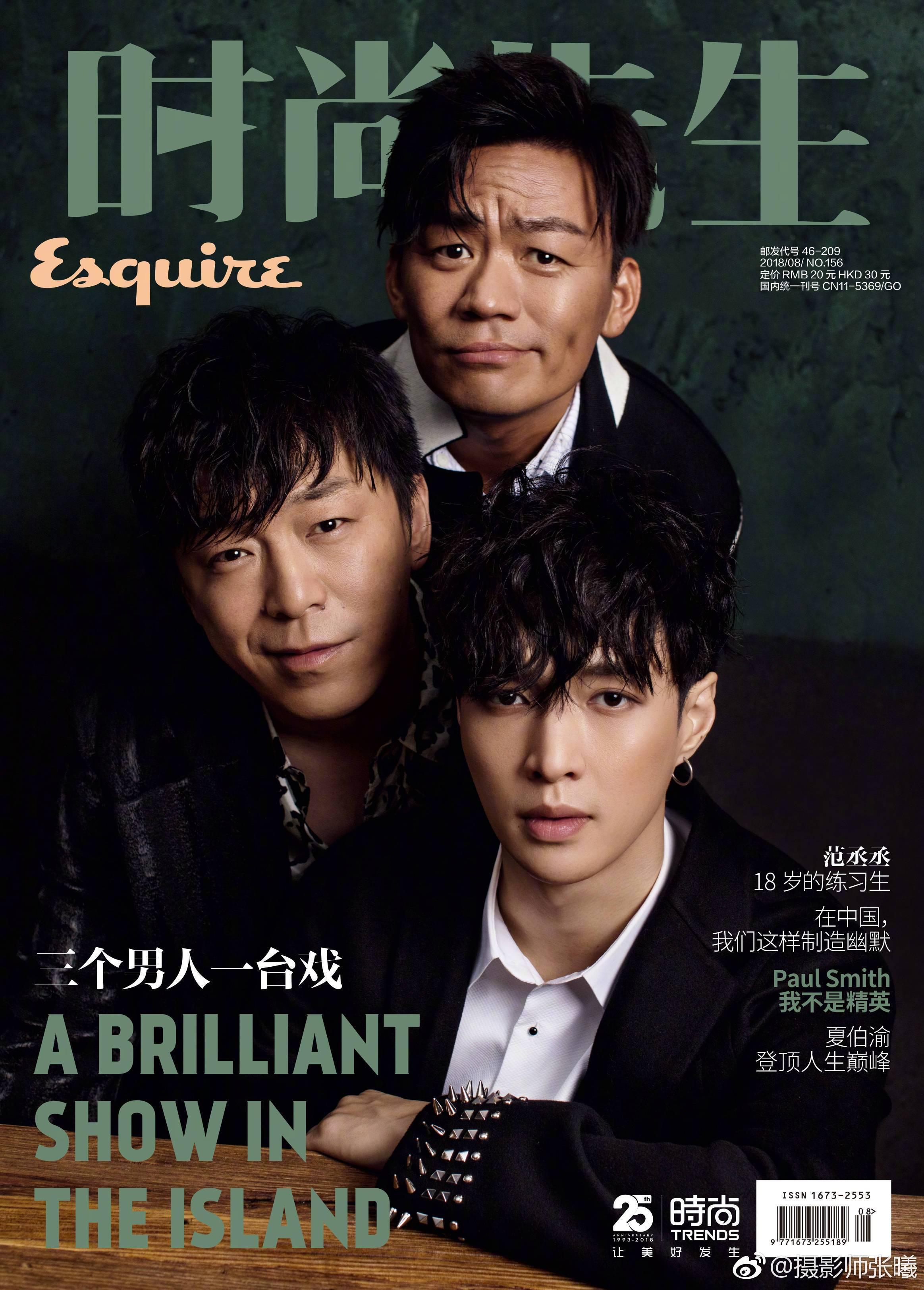 八月摄影师榜丨除了让巩俐霸气到新高度的冯海,还有谁是今年金九赢家?
