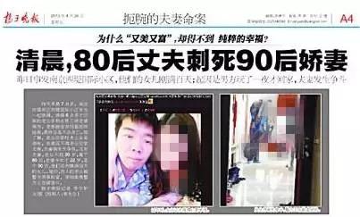 澳门新蒲京娱乐场官网 7