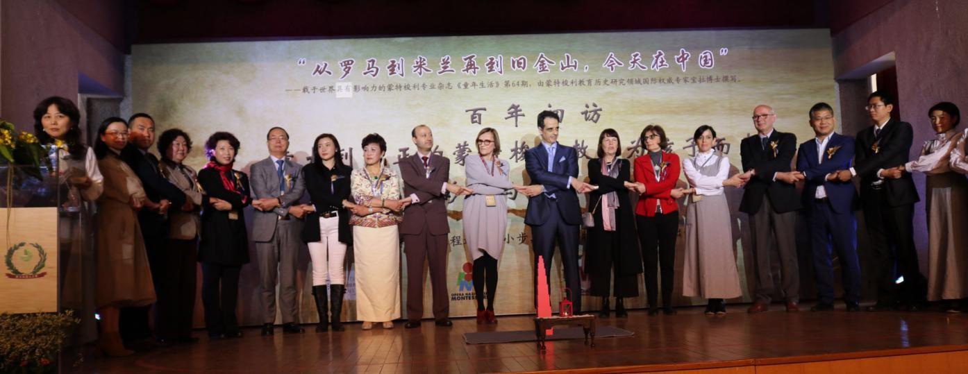 意大利蒙特梭利国家工程走进中国,汇聚影响与改变的力量
