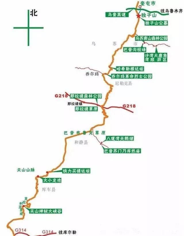 独库公路路线图
