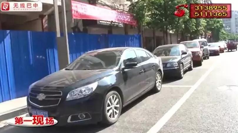 揪心!巴城江南二环路一夜之间数辆车被砸!