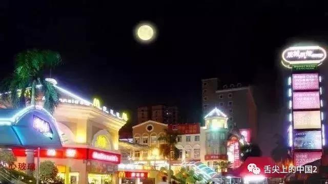 东莞大岭山特色美食图片