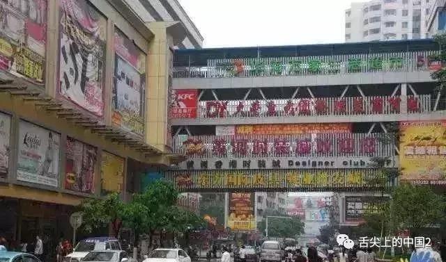东莞厚街小吃美食街图片