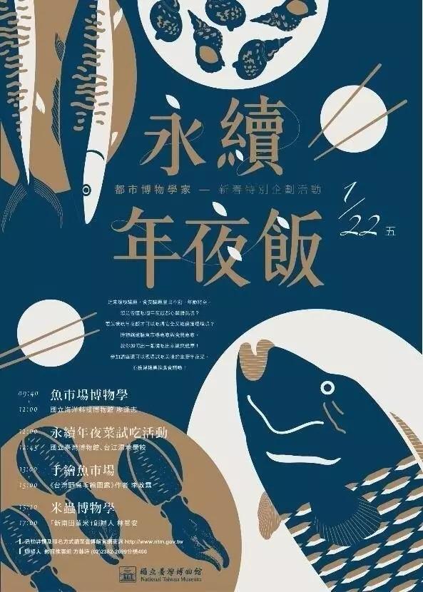 优秀设计作品欣赏之中文字体海报楼梯设计版式在广联达中如何绘制图片