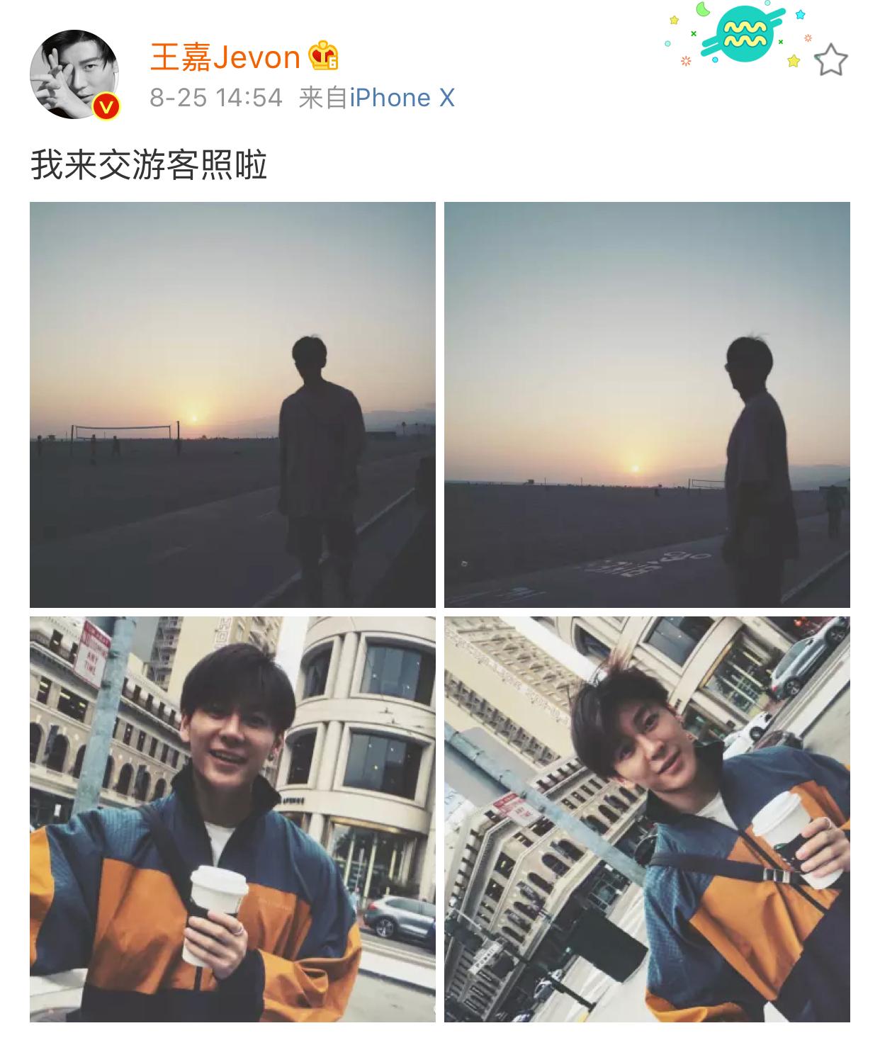 """王嘉旅游get潜水新技能    粉丝脑洞大发实力""""黑""""爱豆"""