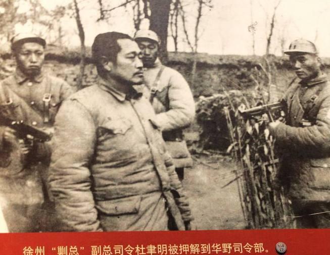 杨振宁归国投亲见岳父杜聿明时路了一句话周总理指出:我们路错了