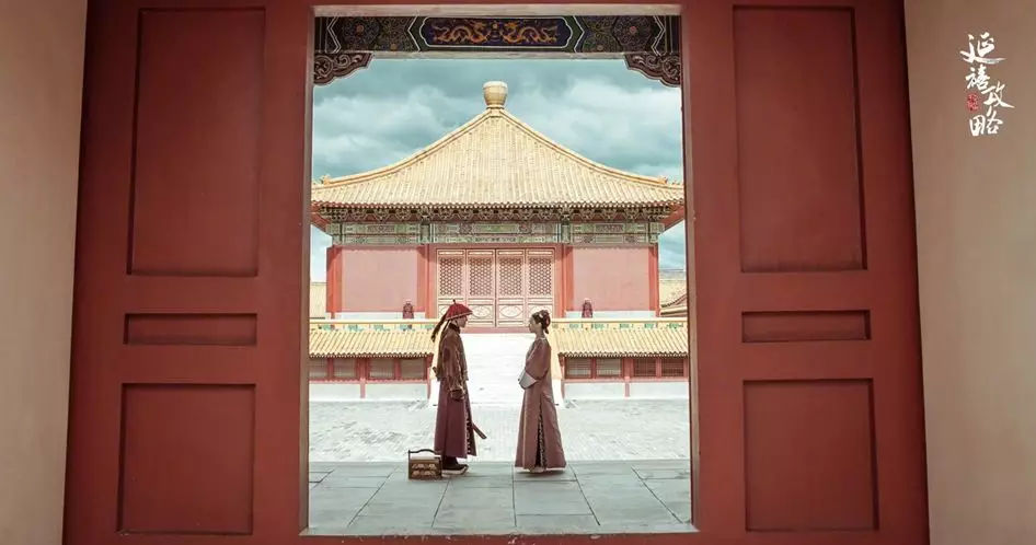 《延禧攻略》让北京又火了!那就《故宫v攻略攻热血高校手游攻略技能图片