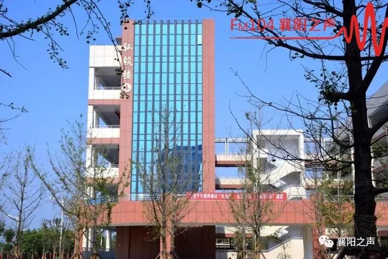 今天 襄阳这所高中新校区正式启用