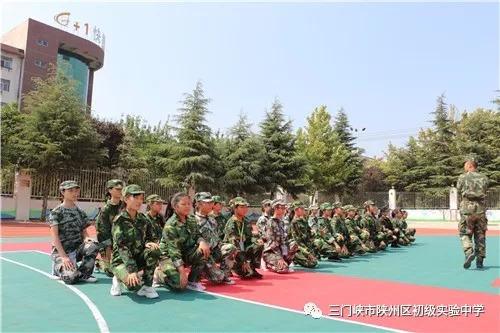 陝州區實驗中學:綠色迷彩青春揚...