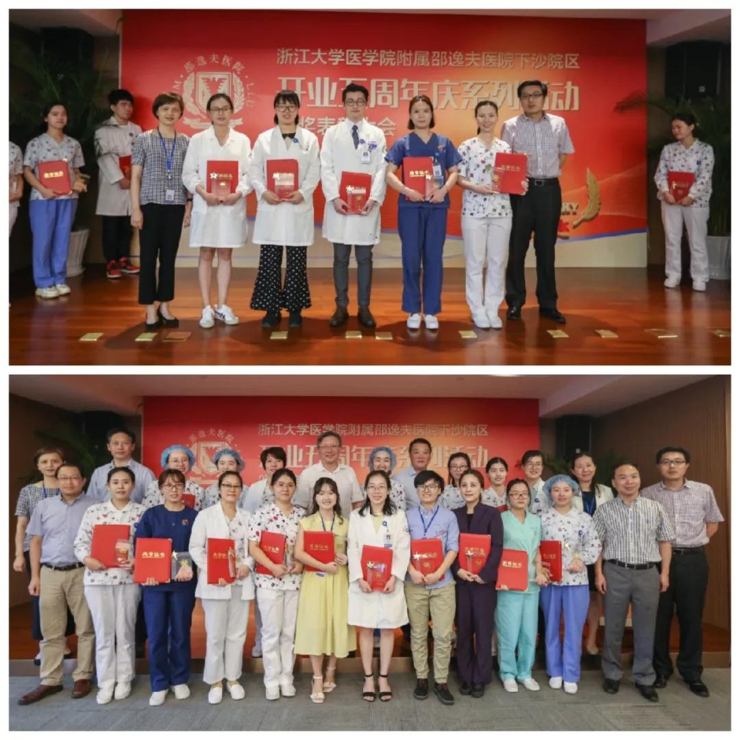 【简讯】邵逸夫医院放射科庆祝下沙院区开业五周年