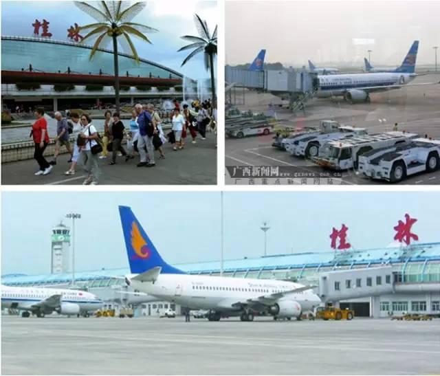 警法 正文  机场是一座城市对外展示形象的重要窗口,桂林两江国际机场图片